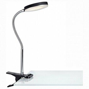 Настольная лампа Markslojd Flex 106471.